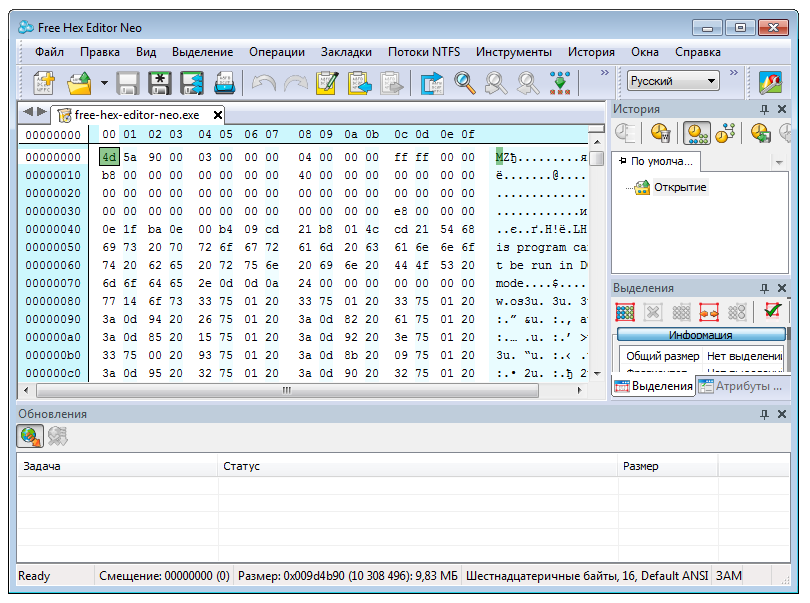 Free Hex Editor Neo