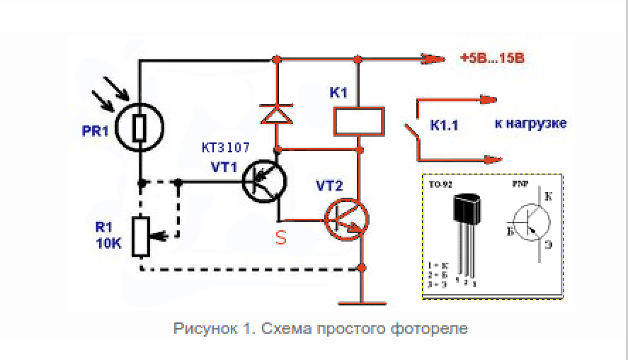 простая схема фотодатчика для проектора
