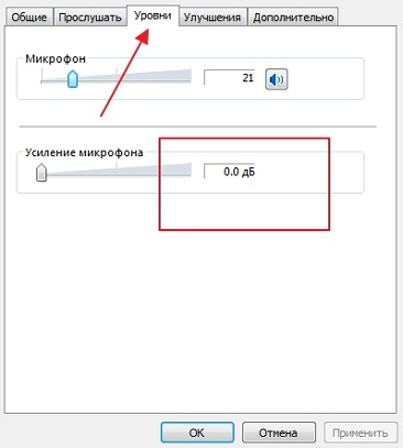 Настройка для Windows 7