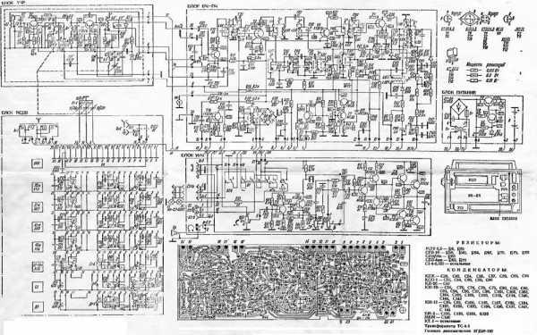схема электрическая принципиальная океан 214